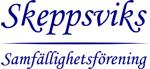 Skeppsviks Samfällighetsförening Logotyp
